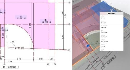 BIMxによる求積図の確認。図面の上に3Dモデルが立ち上がるように表示されるので、図面とBIMモデルの対応もすぐわかる