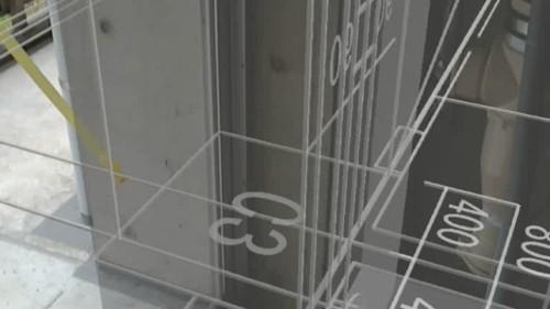 HoloLensを使った出来形管理。インフォマティクスとコラボした成果だ(資料:長谷工グループ)