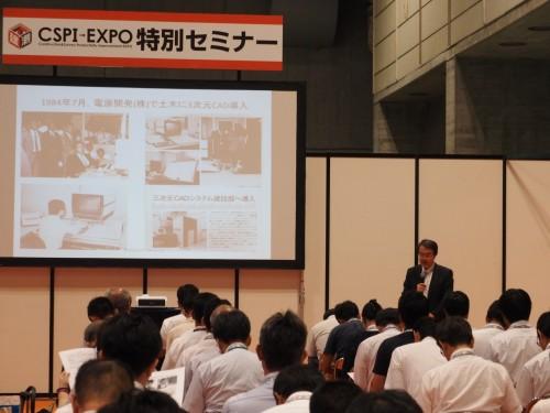 展示場内では、大阪大学大学院工学研究科の矢吹信喜教授の講演が行われていた