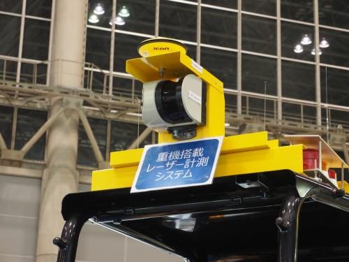 バックホー搭載の3Dスキャナーでリアルタイムに出来形計測を行うシステム。フジタのブースにて