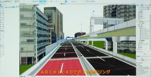 ARCHICADで作成した首都高の3Dモデル