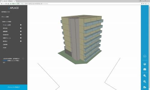 「AI建築事業計画サービス」のイメージ