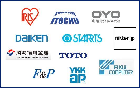 BIM-ECコンソーシアムに参加した企業(以下の資料:BIM-ECコンソーシアム)