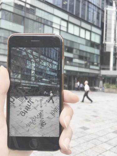 将来、建物の跡地に行ってスマートフォンで見ると、こんな感じになりそうだ