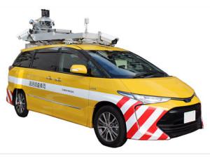 3Dレーザースキャナーを搭載した「インフラドクター」(以下の写真、資料:首都高速道路)