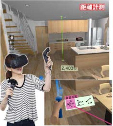 Windows MR仕様のVRゴーグルにも対応した「GLOOBE VR Ver.3」