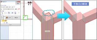 構造BIMモデルを意匠BIMモデルと比較する機能