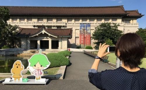 東京国立博物館の本館にスマートフォンを向けてみる(以下の写真、資料:東京国立博物館、凸版印刷)