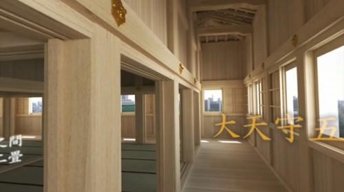 木造復元された名古屋城の内部。大天守5階を再現したVR作品(資料:竹中工務店)