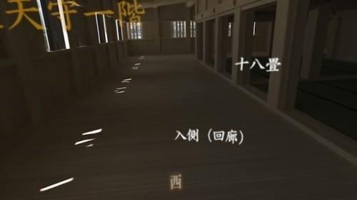 大天守1階の回廊(資料:竹中工務店)