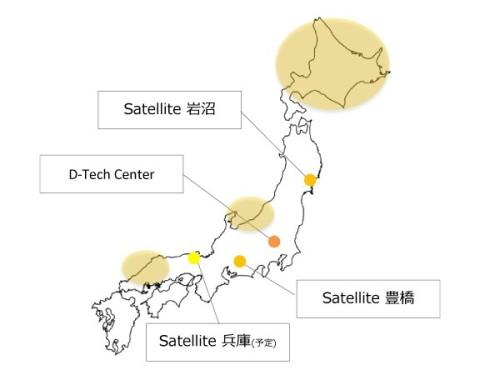 埼玉県秩父の「D-Tech Center」を中心に、各地にサテライトセンターが続々オープンする予定だ