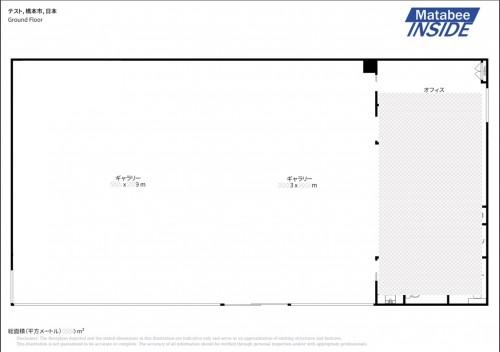 建物の平面図