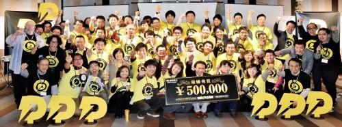 2016年12月11日、大阪市で行われた「Dentune!!」の本選参加者たち