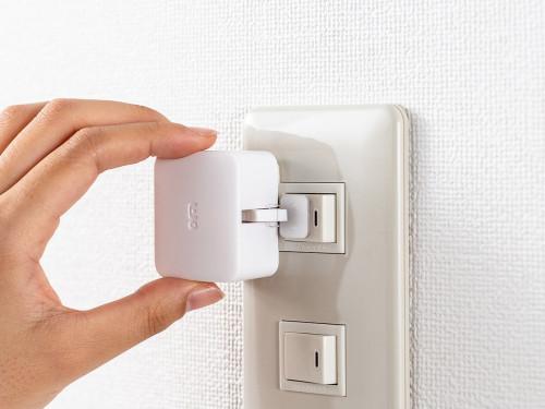 「SwitchBot」をアナログなスイッチの横に取り付ける