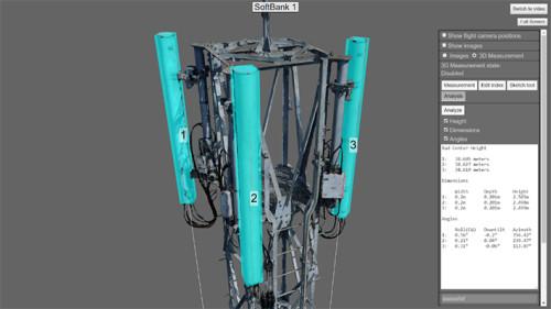 作成された高精度3Dモデル。これを使ってアンテナの傾きなどが計測できる