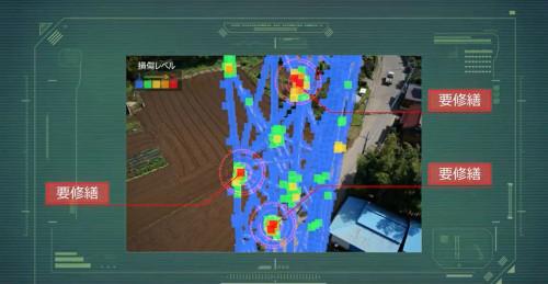解析AI(人工知能)によって、構造物の損傷度を自動的に判別するイメージ