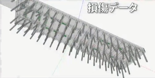 3Dモデル上で損傷部分を検出