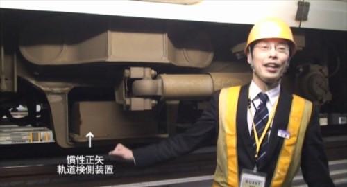 国土交通大臣賞を受賞した鉄道総合技術研究所の「営業車に搭載可能な軌道検測装置の開発と実用化」(注:画像をクリックすると、プロモーション動画が流れます)