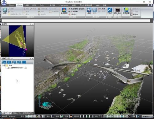 静岡県が、工事の際に使った貴重な点群データを再利用するために開設したウェブサイト、「Shizuoka Point Cloud DB」に掲載されている点群データ(資料:静岡県交通基盤部建設支援局技術管理課)