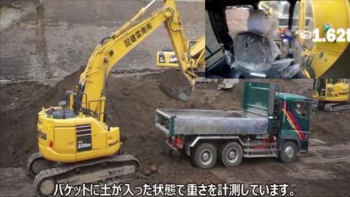 バケットで土をひとすくいすると、バックホーの運転席には土の重量が表示される(資料:南雲建設)
