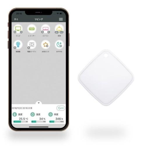 スマートフォンが赤外線リモコンの代わりになる