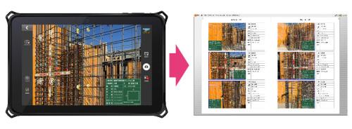 電子小黒板のデータを使って写真管理ソフトに自動仕分けしてくれる(資料:ルクレ)●
