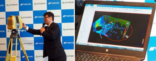 3Dレーザースキャナーで計測した現場(左)をBIMソフト(右)に読み込んで設計を行う例(以下の写真:特記以外は家入龍太)