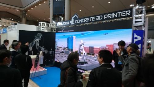 第3回ロボデックスで展示された3Dプリンター