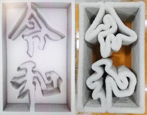 発表後、2時間で造形した「令和」のオブジェ(右)ともとデータ(左)