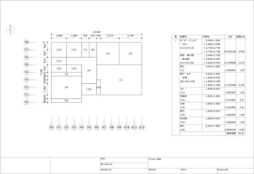 床面積求積図。求積表も自動で生成される