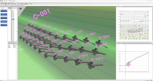 のり面CIMのシステム画面(以下の資料:熊谷組)