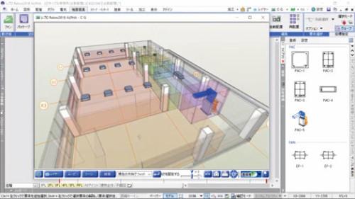 NKYシステムズが開発・販売する設備用BIMソフト「Rebro」の画面