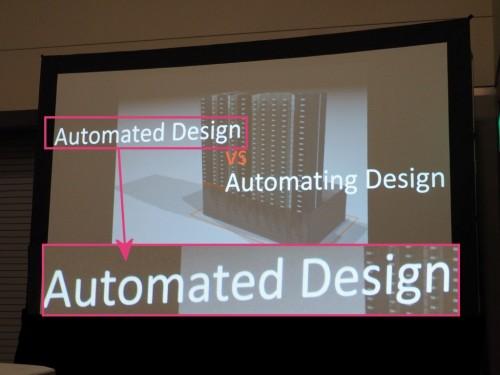 バスワードその4、デジタル化で可能になってくる設計の「オートメーション化」