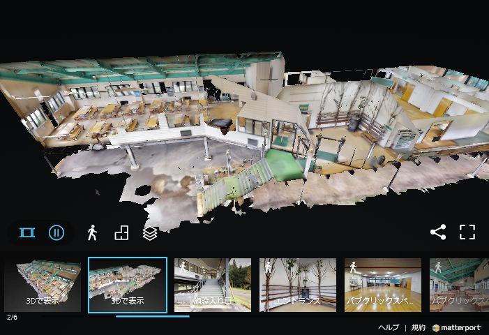 パノラマ写真から作成した3Dモデル