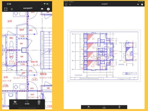 「DRA Viewer」の画面。iPhone用(左)とiPad用がある(以下の資料:建築ピボット)