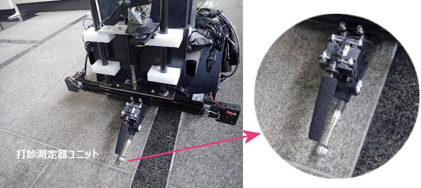 壁面をハンマーでたたく打診調査機能が付いた壁面走行ロボット(以下の写真、資料:高松建設)