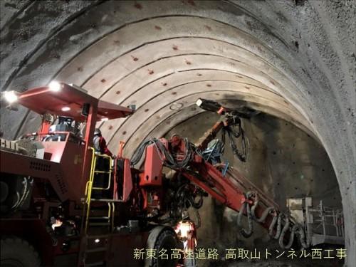 ブラストマスタを導入した新東名高速道路「高取山トンネル西工事」の現場(以下の写真、資料:清水建設)