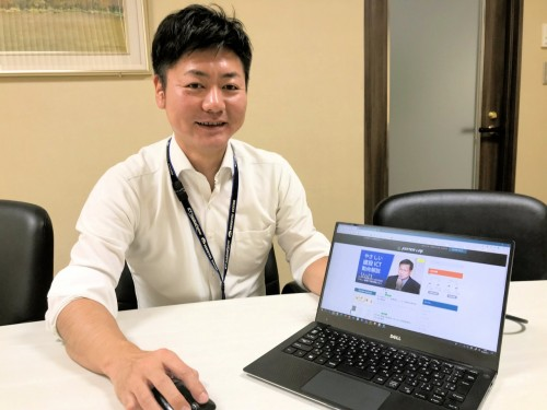 編集長を務める経営企画室・新ビジネス推進部次長の日向亮介さん