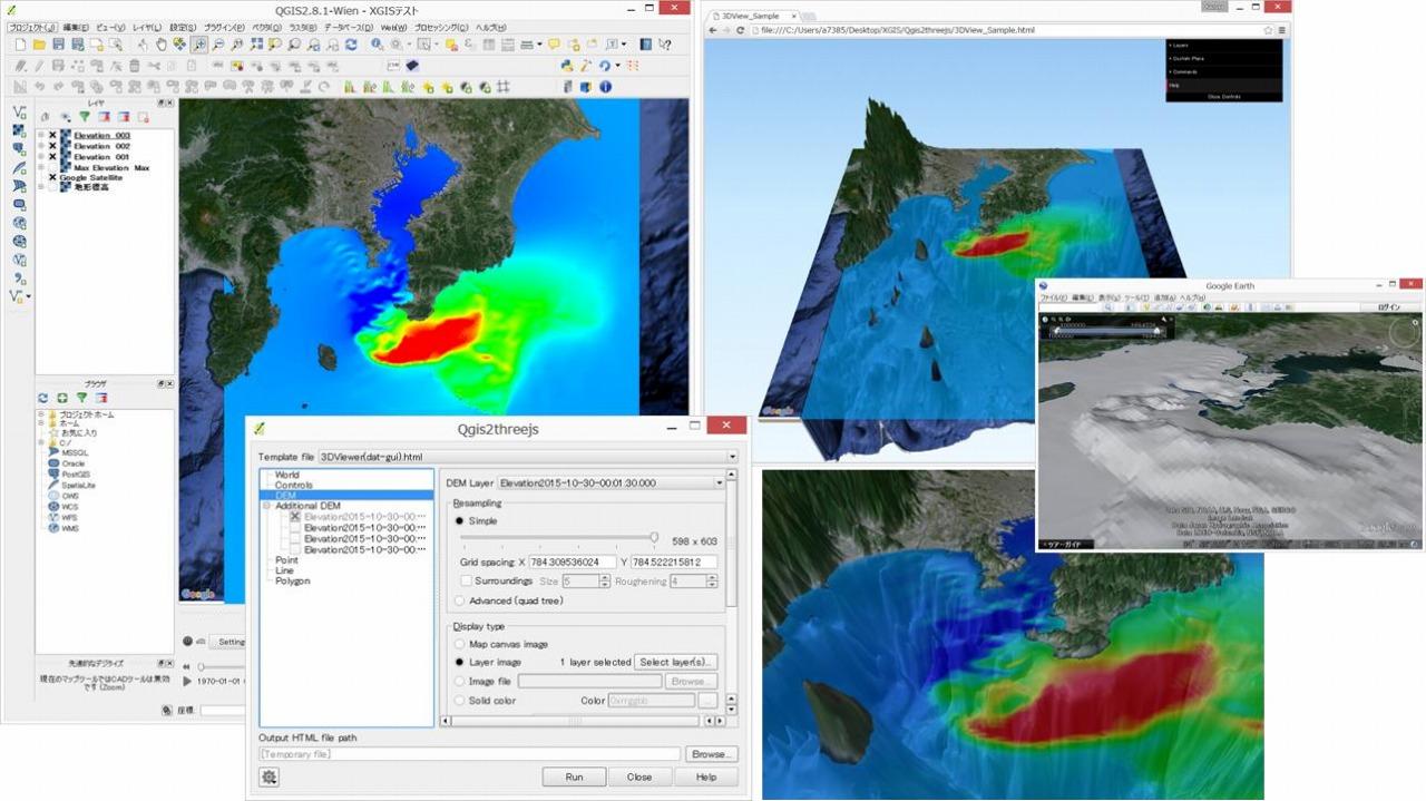 X-GISで津波リスクを評価した例
