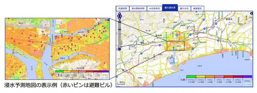 「リアルタイム津波浸水・被害推計システム」によって作成された浸水予測地図(以下の資料:RTi-castなど)