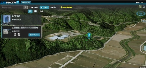 現場データを管理するプラットフォームとなる現場の3D地図