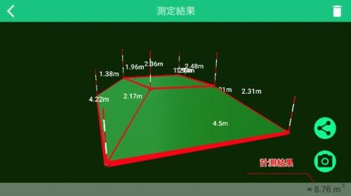 上面4点、下面4点に仮想ポールを立てて土量を計測した結果