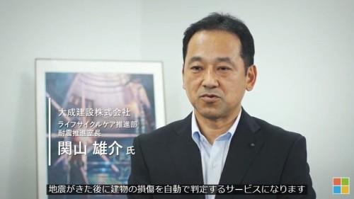 「地震発生直後の建物健全性把握」について語るライフサイクルケア推進部耐震推進室長の関山雄介氏