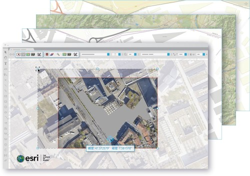 GISサービスの統合で地図や航空写真の取り込みが可能になった