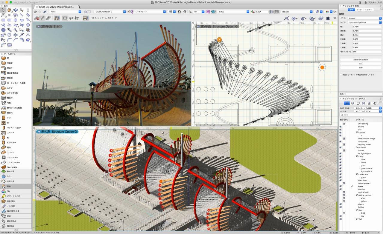Revitデータの書き出し機能が搭載された「Vectorworks Architect 2020」(以下の資料:エーアンドエー)