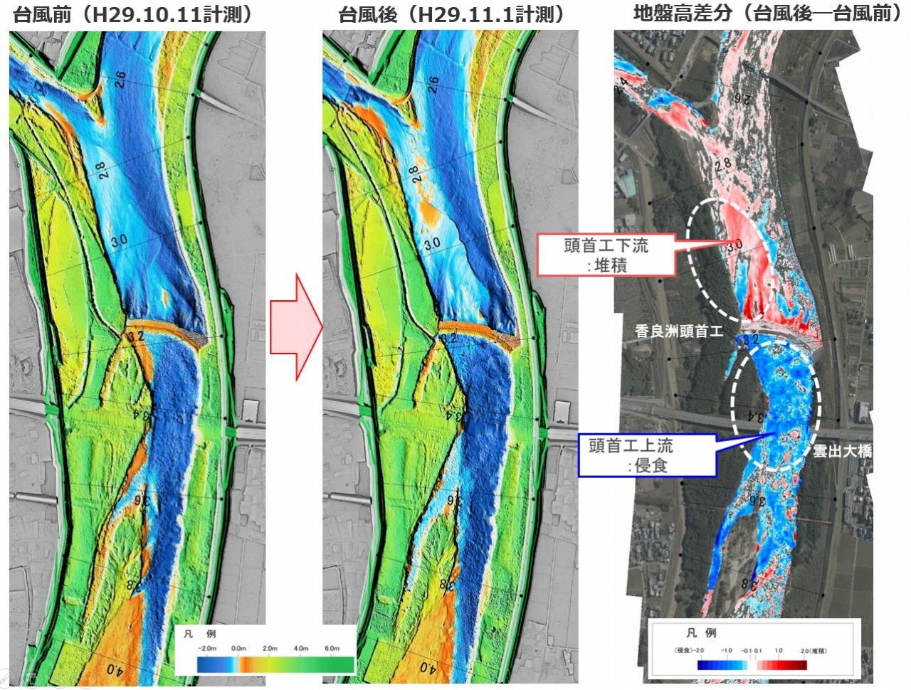 台風前後の河床地形の変化も詳細にわかるようになった。三重河川国道事務所提供