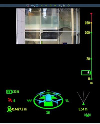 Splashtopにより遠隔地に伝送されたドローン目線の映像