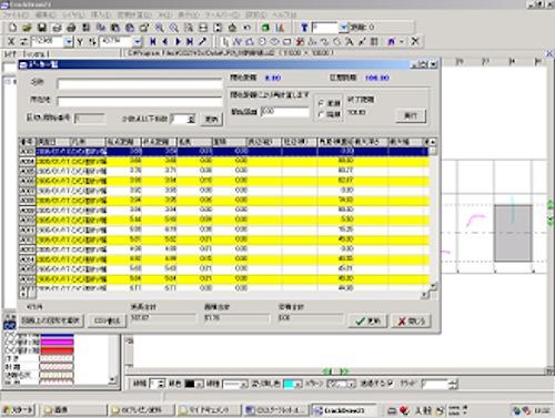 CrackDraw21のひび割れ長自動計算機能(資料:東設土木コンサルタント)
