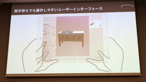 iPadを両手で持ちながら3Dモデルを操作するため、親指によるコマンド操作を採り入れた