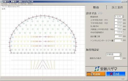 発破パターン作成プログラムの画面